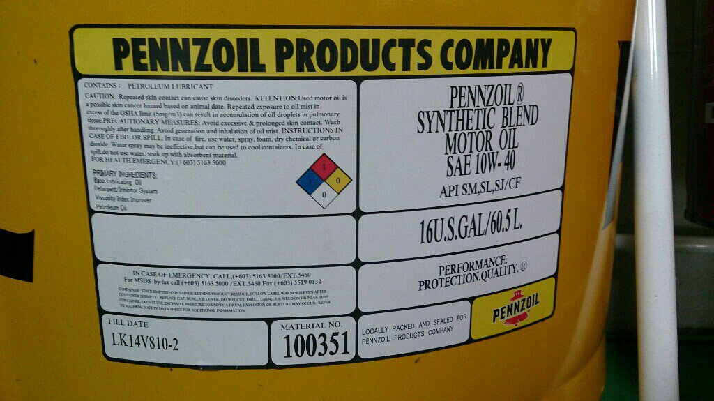 PENNZOIL SYNTHETIC BLEND MOTOR OIL SAE 10W-40