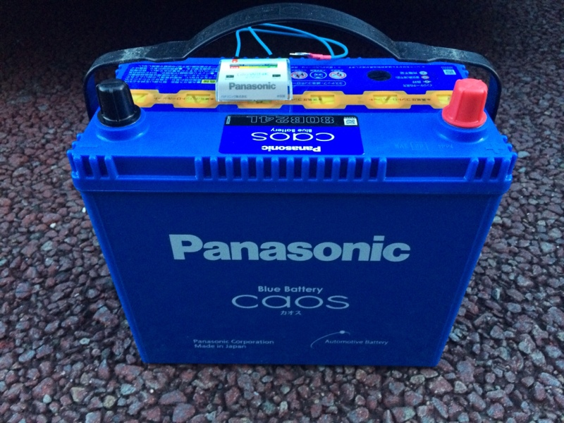 Panasonic Blue Battery caos N-80B24L/S5