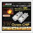 KrossLink BROS T10 3W CANBUS LAMP