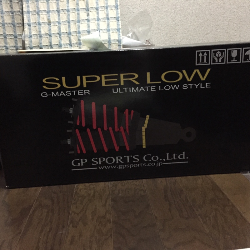 GP SPORTS G-MASTER SUPER LOW SUSPENSION