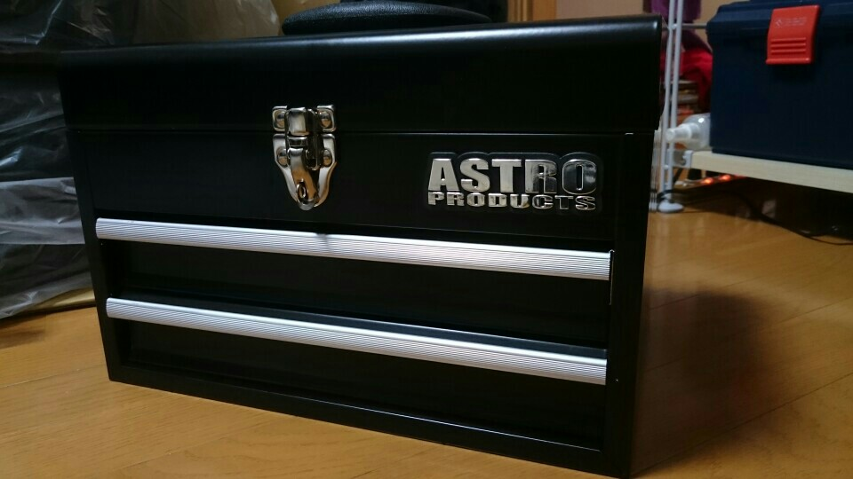 ASTRO PRODUCTS コンパクトツールボックス 2段ベアリング