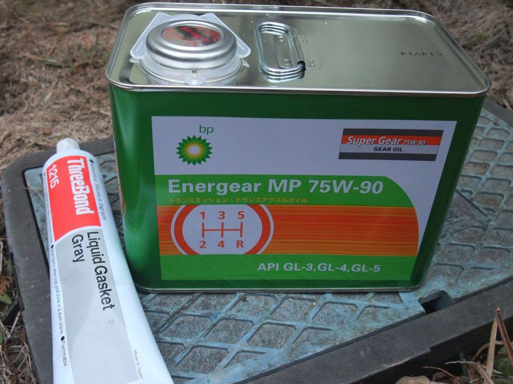 bp Energear MP 75W-90