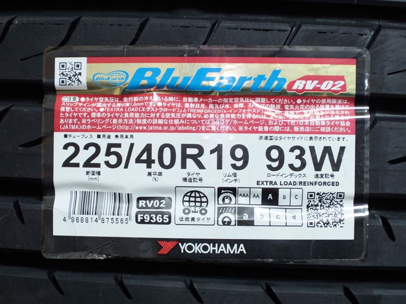 YOKOHAMA BluEarth RV-02 225/40R19
