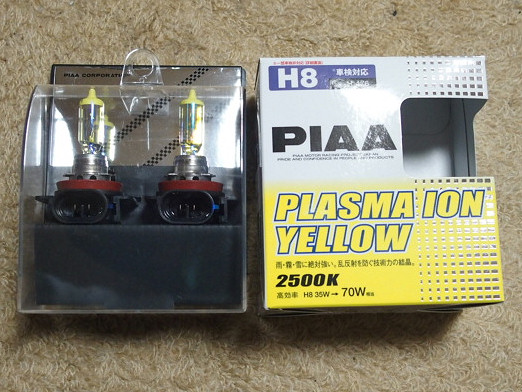 PIAA PLASMA ION YELLOW 2500K H8 / H-476