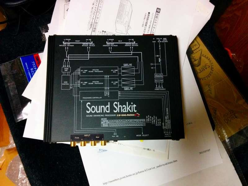 Sound Science SoundShakit CS1000 PA504-R
