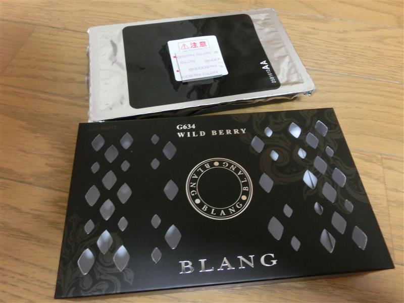 CAR MATE / カーメイト BLANG G634 WILD BERRY