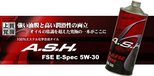 JCD PRODUCTS A.S.H. A.S.H. E-SPEC OIL FSE 5W-30