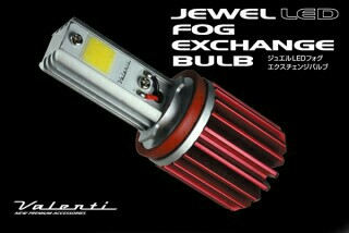Valenti JEWEL LED FOG EXCHANGE BLUB 6000K