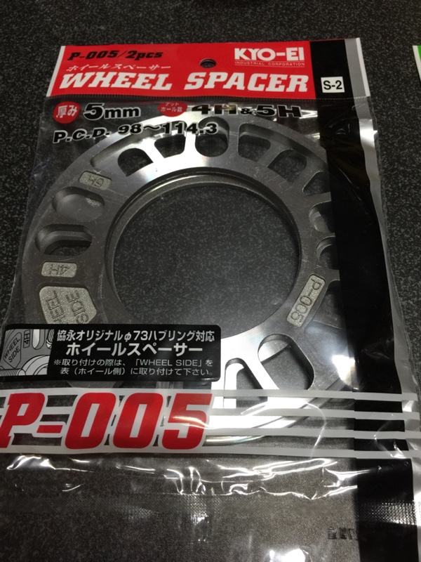 KYO-EI / 協永産業 Bimecc Hub Centric Wheel Spacer 5mm