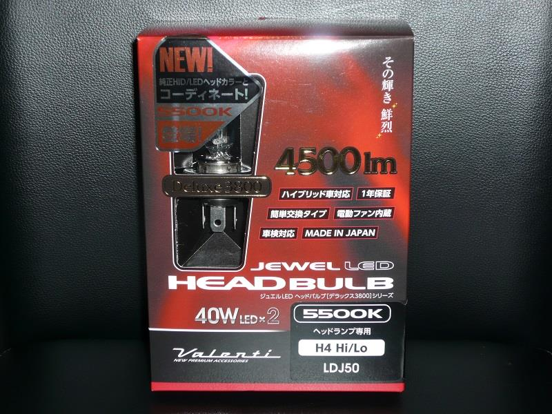 Valenti JEWEL LED HEADBULB H4 5500K