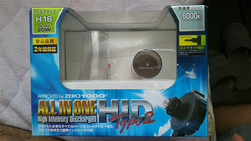 ZERO-1000 / 零1000 ALL IN ONE HID TYPE2 6000K H16