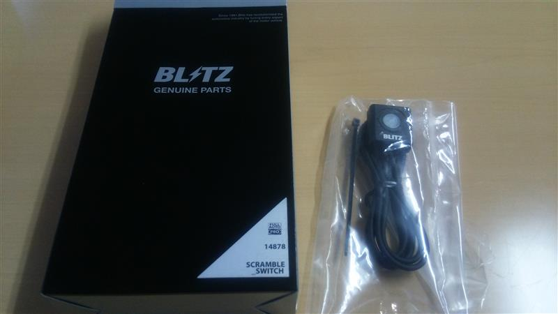 BLITZ THROTTLE CONTROLLER FULL AUTO PLUS スクランブルスイッチ