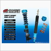 GP SPORTS G-MASTER SUSPENSION KIT ZC32S