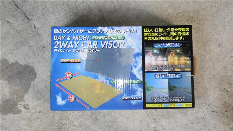 不明 2way car visor