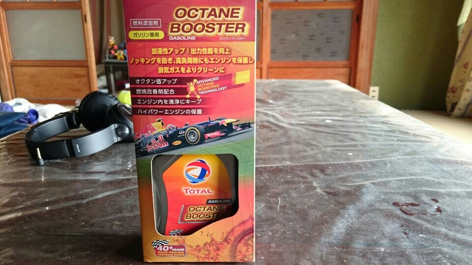 TOTAL OCTANE BOOSTER