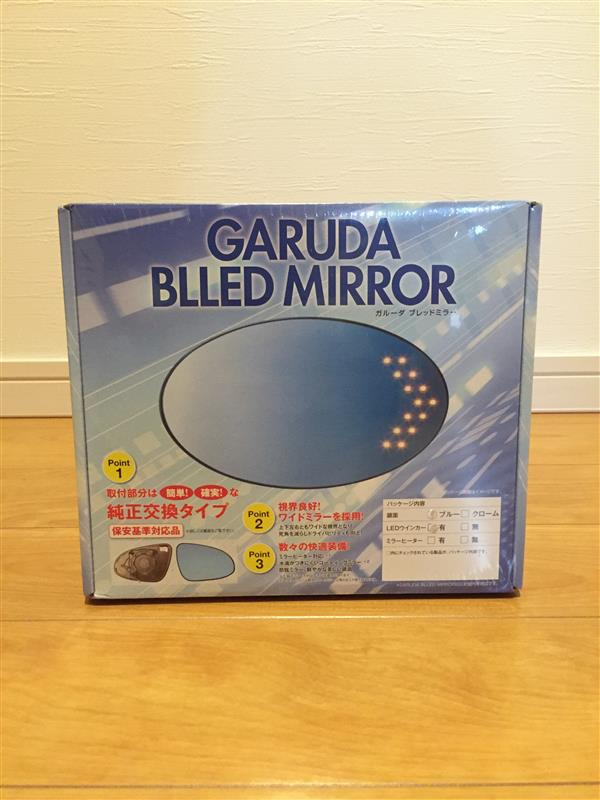 GARUDA BLLED MIRROR