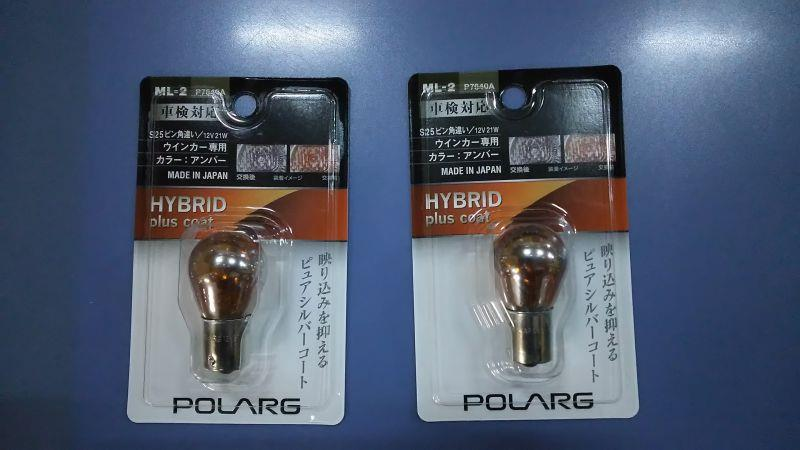 POLARG / 日星工業 POLARG HYBRID plus coat ML-2 P7640