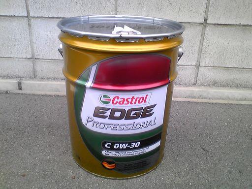 castrol edge professional c3 0w 30 by. Black Bedroom Furniture Sets. Home Design Ideas