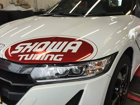 SHOWA TUNING SPORTS EVOLUTION-極-