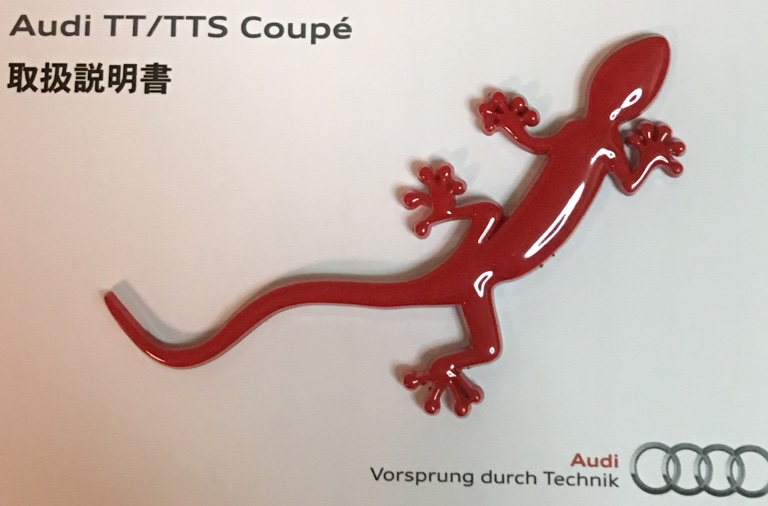 不明 Gecko car Badge for Audi Qattro