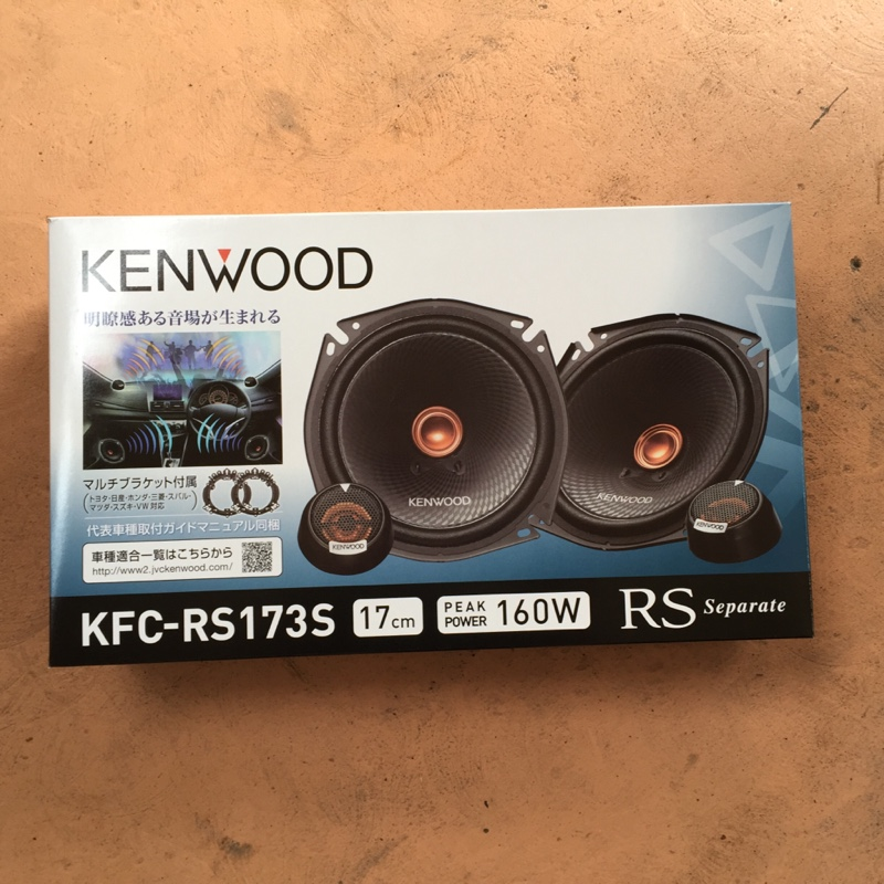 KENWOOD KFC-RS173S