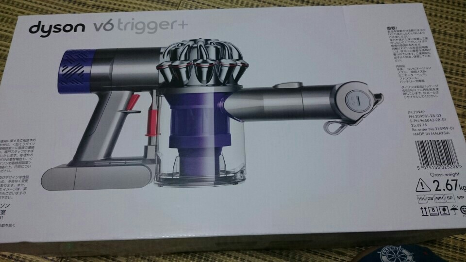 dyson v6 trigger by. Black Bedroom Furniture Sets. Home Design Ideas