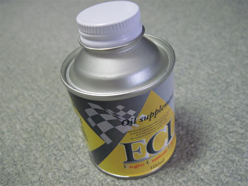 AAA Engin Custom Liquid 100ml