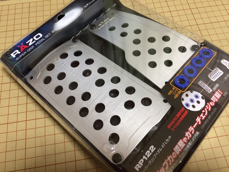 CAR MATE / カーメイト SUPER GRIP PEDAL SET AT-L / RP122