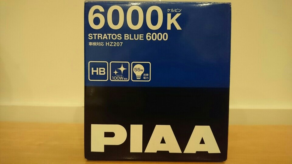 PIAA STRATOS BLUE 6000 HB / HZ207