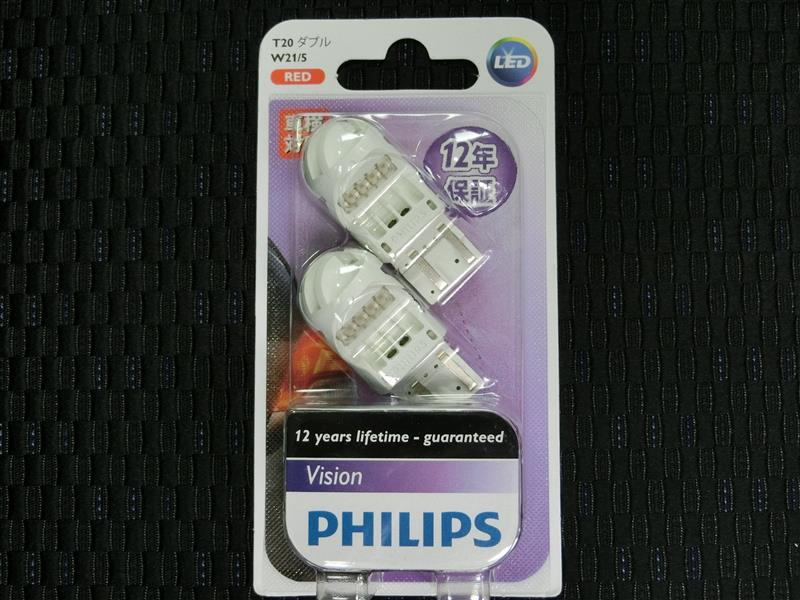 PHILIPS Vision LED T20 W21/5