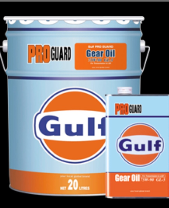 Gulf Gulf PRO GUARD Gear Oil 75W-90 GL5