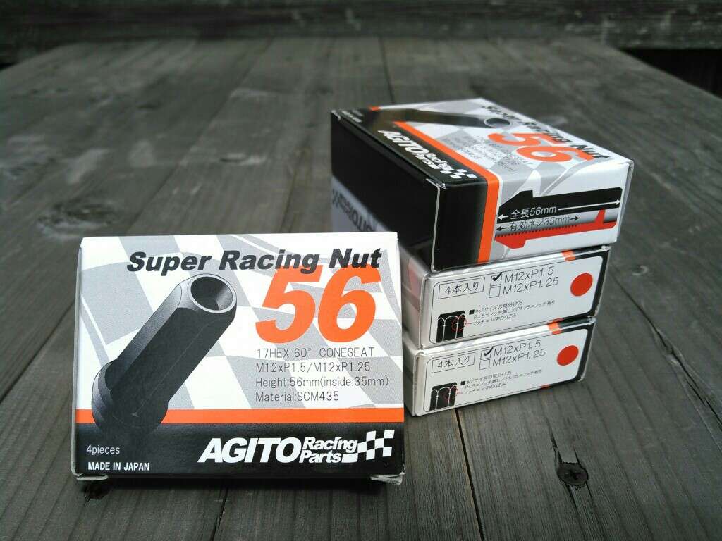 AGITO Racing Super Racing Nut 56