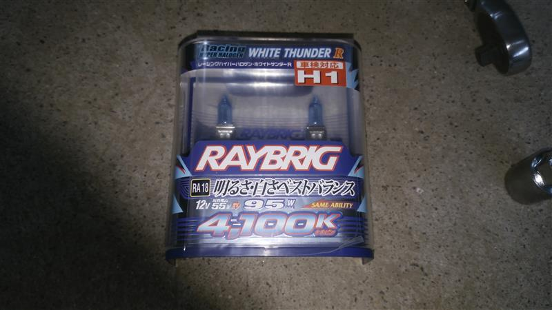 RAYBRIG / スタンレー電気 Racing HYPER HALOGEN WHITE THUNDER R 4000K H1 / RA18
