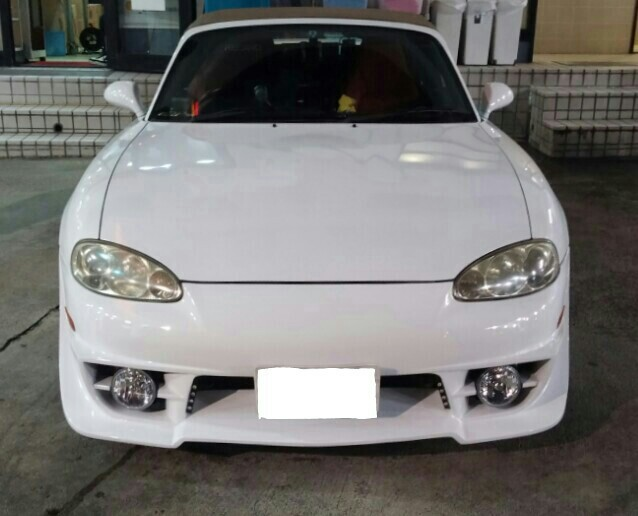 Stage21 RISING Front Bumper