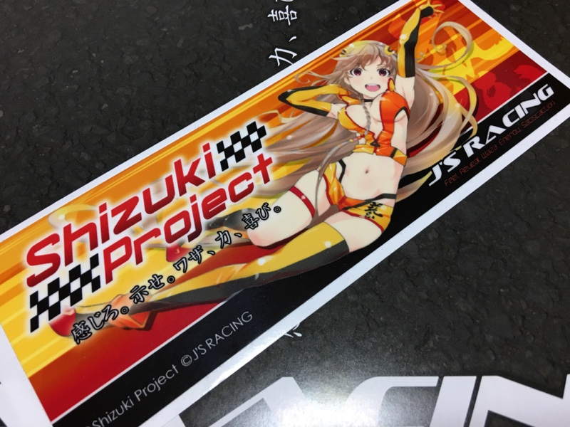 J'S RACING Shizuki Projectステッカー TYPE-A