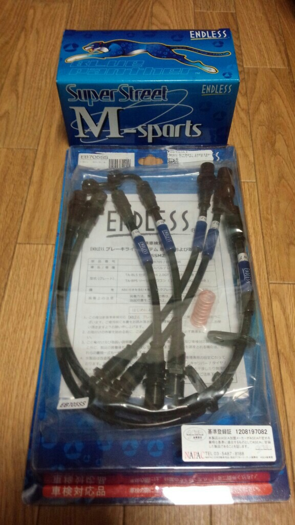 ENDLESS SSM (Super Street M-Sports)