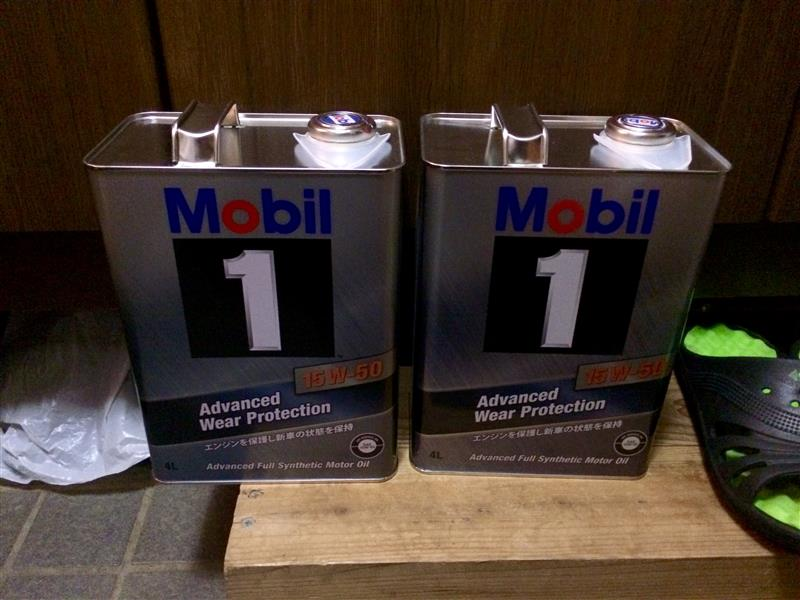 Mobil Mobil 1 SERIES Mobil 1 Advanced Wear Protection 15W-50