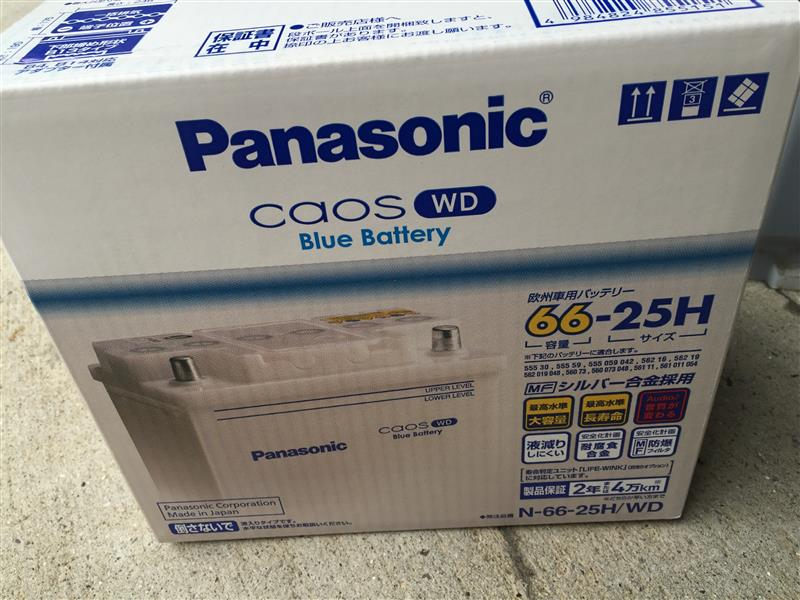 Panasonic Blue Battery caos WD 66-25H