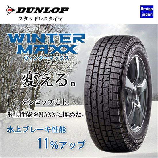 DUNLOP WINTER MAXX WINTER MAXX 225/50R17