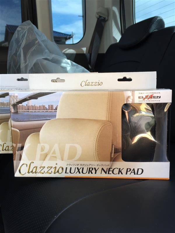 Clazzio / ELEVEN INTERNATIONAL Clazzio LUXURY NECK PAD