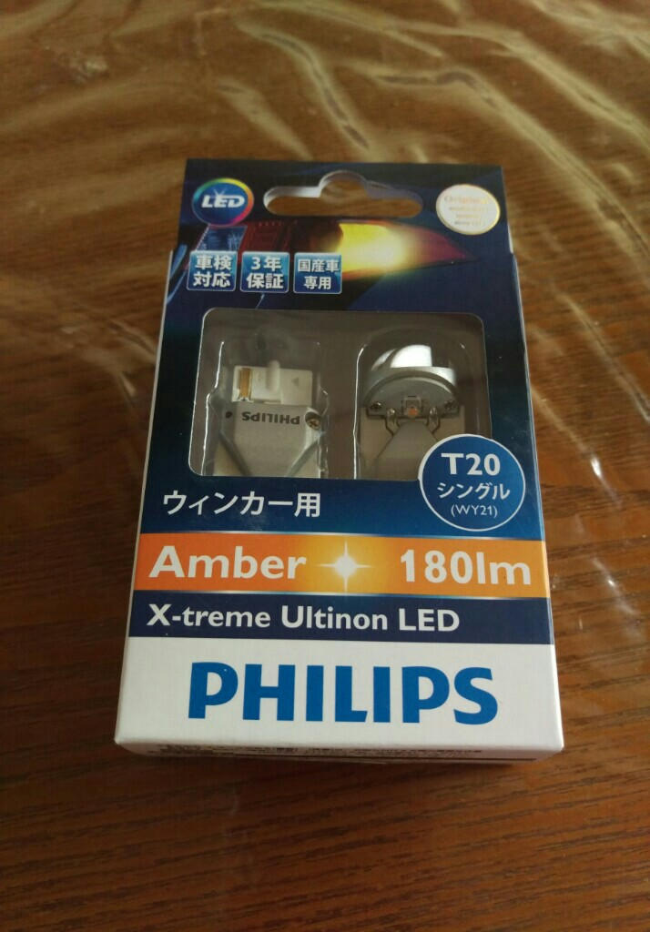 PHILIPS X-treme UItinon LED T20