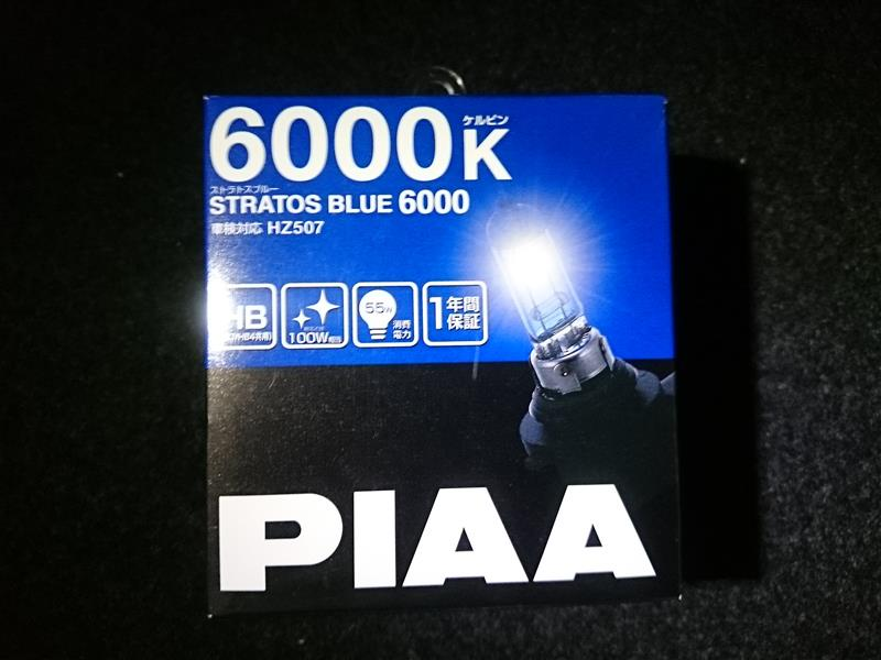 PIAA STRATOS BLUE 6000 HB / HZ507
