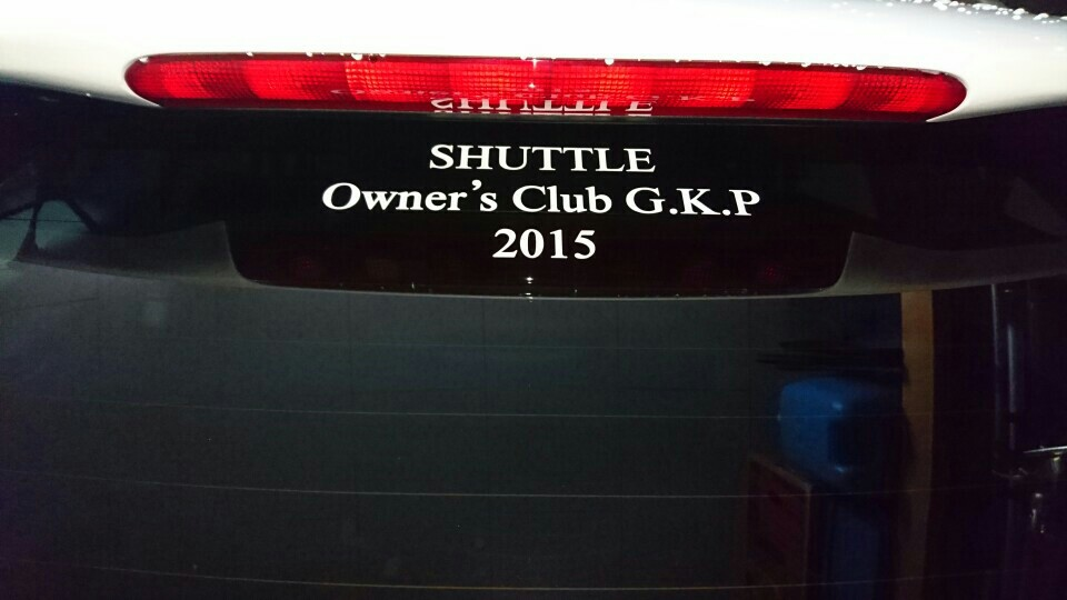 SHUTTLE OWNER'S CLUB ステッカー