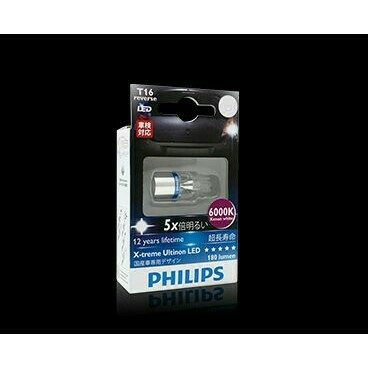 PHILIPS X-treme Ultinon LED 6000K T16 Reverse