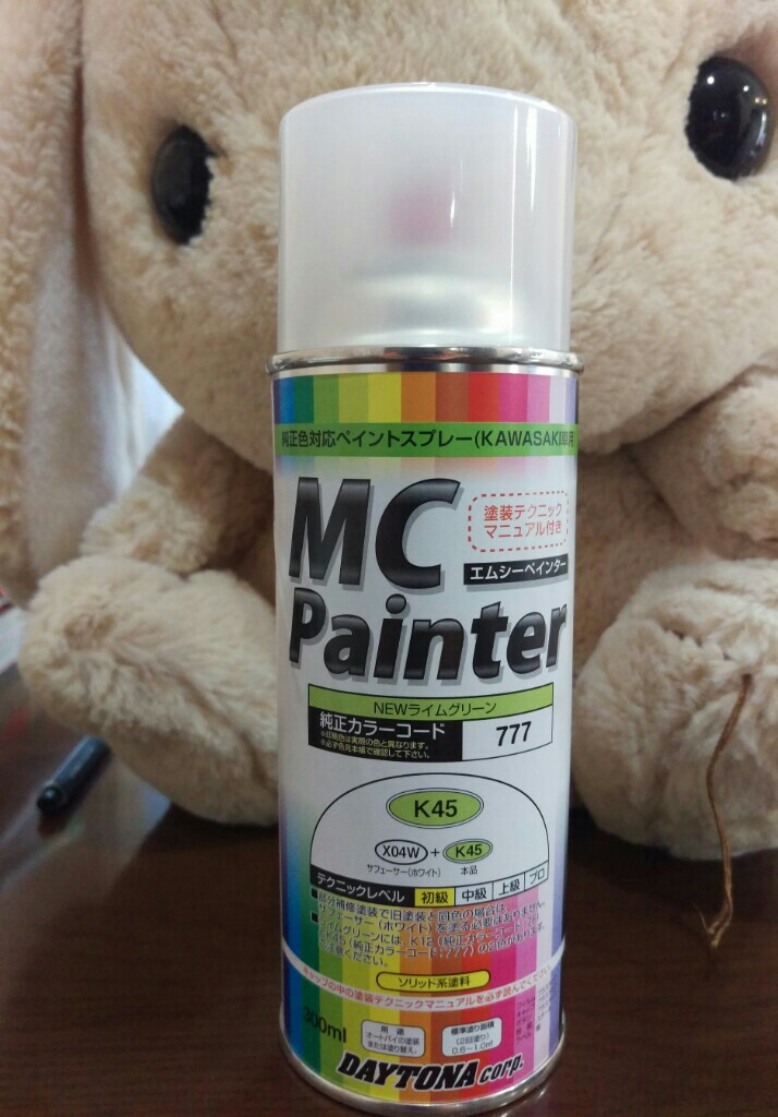 DAYTONA(バイク) MC Painter