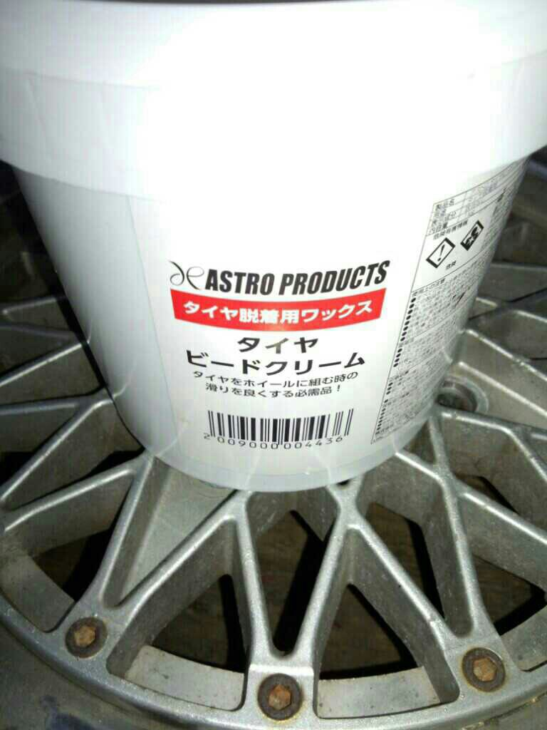 ASTRO PRODUCTS タイヤビードWAX