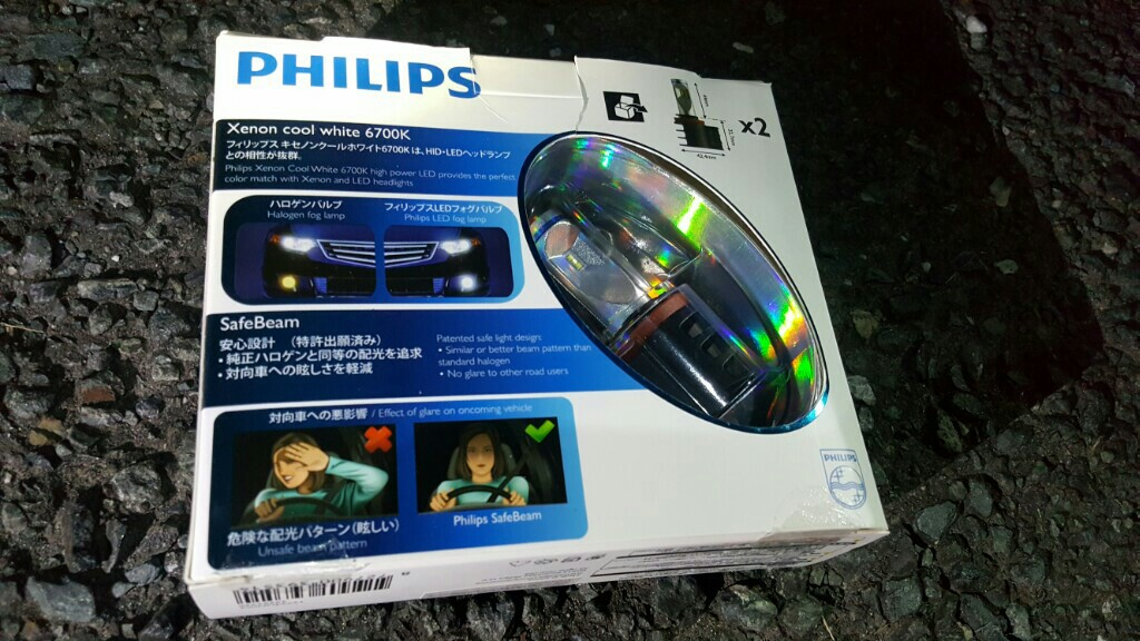 PHILIPS X-treme Ultinon LED Fog 6700K