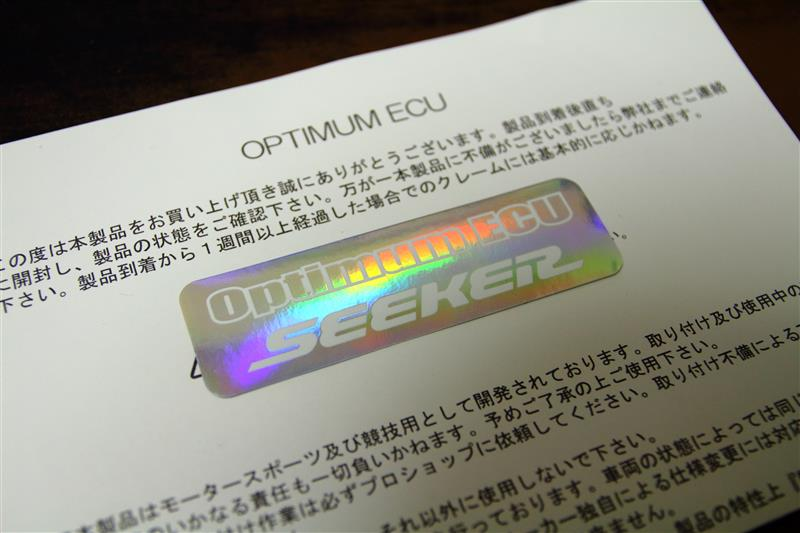 SEEKER Optimum ECU For GK5