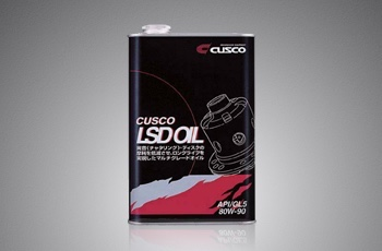 CUSCO LSD OIL 80W-90