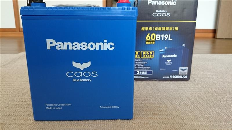 Panasonic Blue Battery caos N‐60B19L/C6